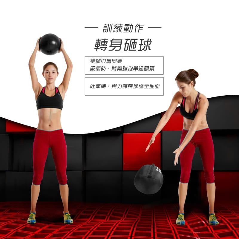 【MACMUS】4公斤軟式藥球|重力球健身球|Medicine Ball 7
