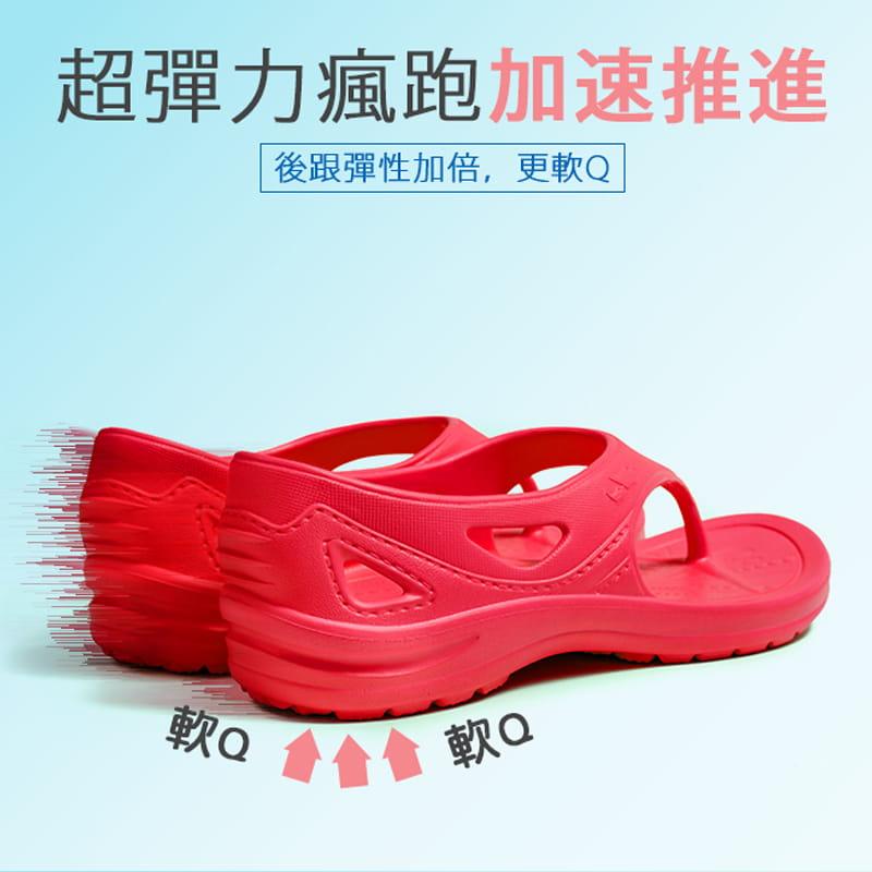 【母子鱷魚】跟上來勁速跑鞋 (原廠供貨) 6