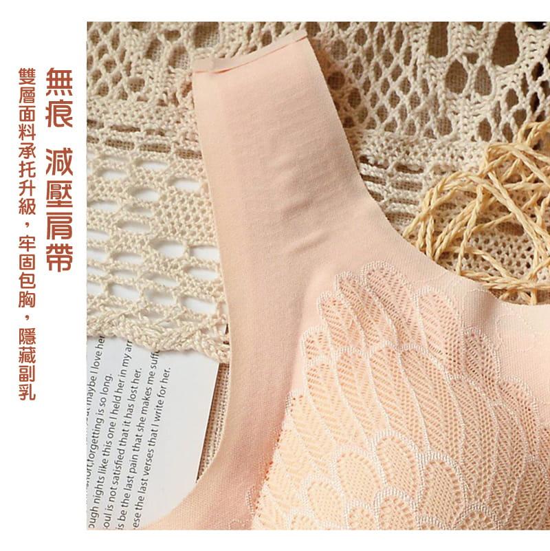 乳膠無痕蕾絲涼感內衣 運動睡眠內衣 6