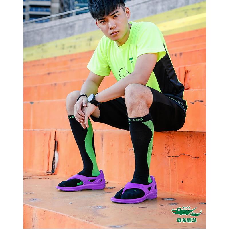 【母子鱷魚】跟上來勁速跑鞋 (原廠供貨) 1