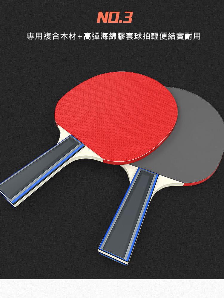 乒乓球訓練器  0.9米+彩色底座+6球(含拍、飛鏢、套圈) 5