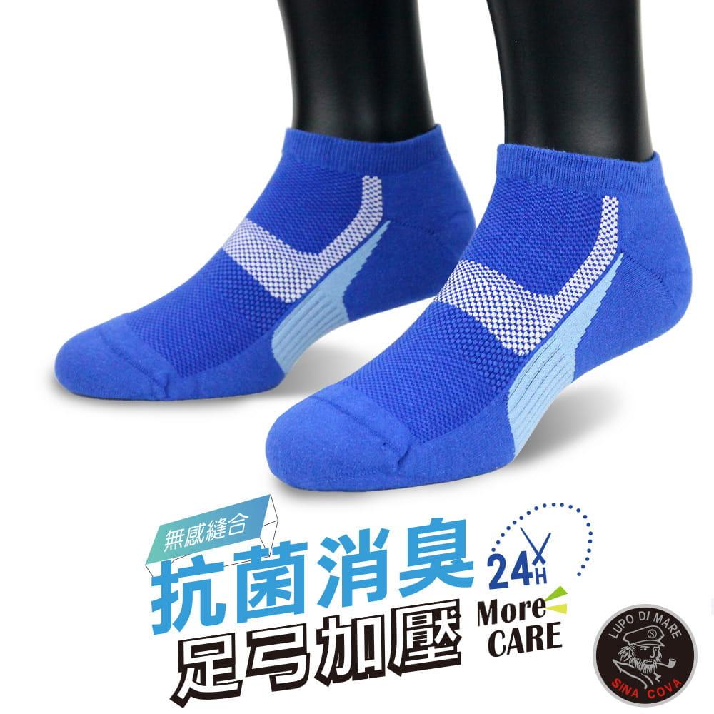 (8466)EOT科技不會臭的船型運動襪25-27cm 3