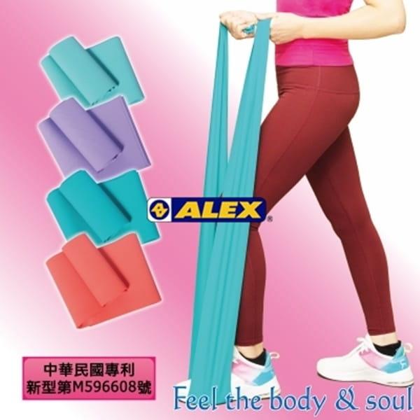 【CAIYI 凱溢】台灣製造 ALEX C-59 新式彈力帶-水藍/紫(只) 0