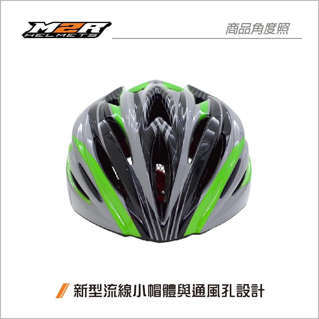 【路達自行車衣館】M2R 》MV12專業自行車安全帽 MV12-08-00 ★黑綠 3