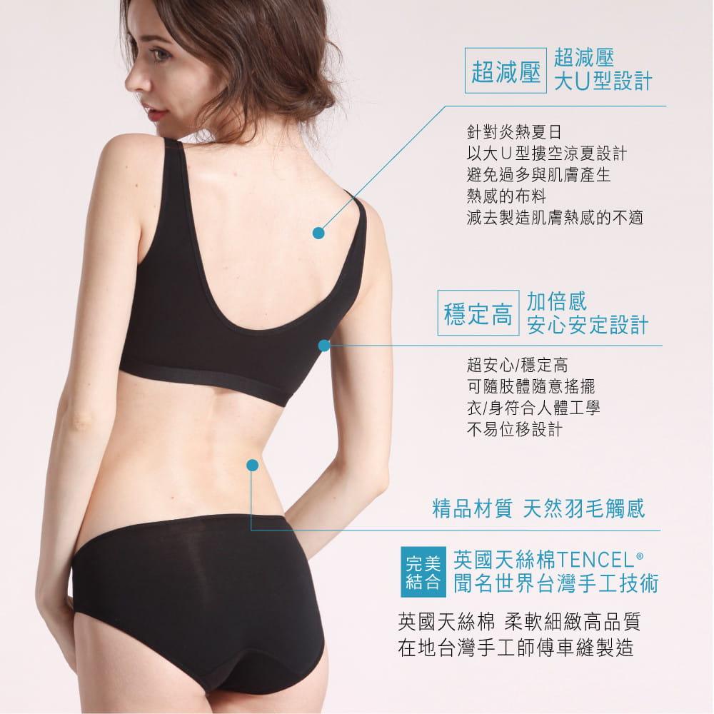 【樂活人生LOHAS】台灣製奧地利智慧科技吸汗快乾天絲棉運動內衣 11