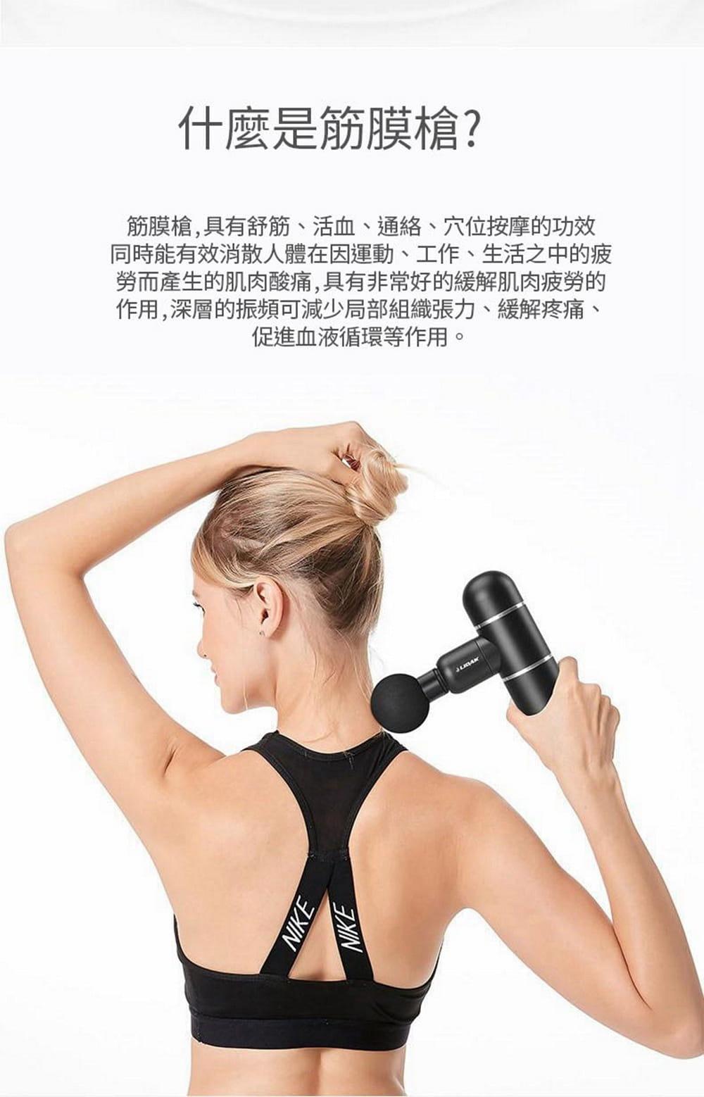 【美國LIDAK】V2 USB電動按摩槍/鋁合金筋膜槍 肌肉按摩器/健身器材 10