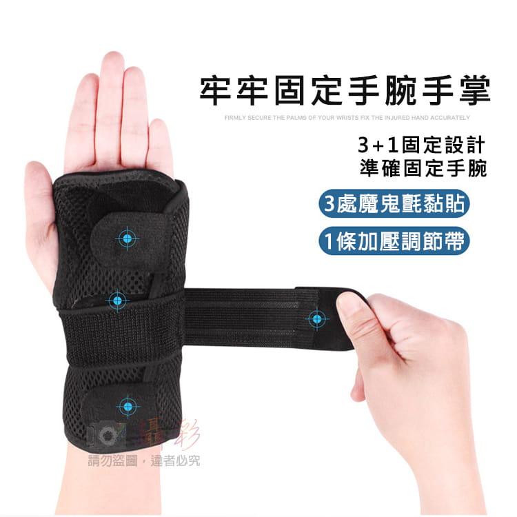 雙金屬板固定護腕(單入) 4