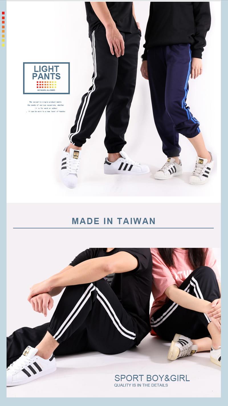 【JU休閒】台灣製造!男女休閒束口褲 運動褲 14