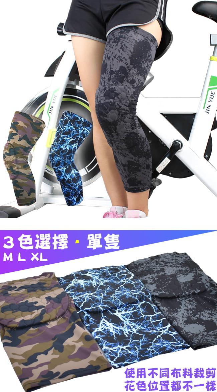 加長蜂窩墊防撞腿套   護膝蓋關節蜂巢式束腿套 4