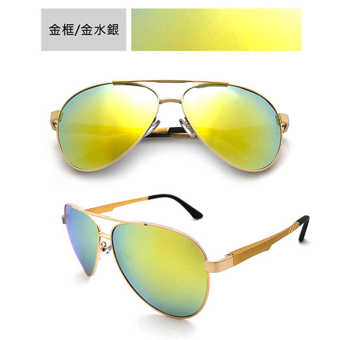 【suns】鋁鎂合金飛行員偏光太陽眼鏡 抗UV (W0201) 12
