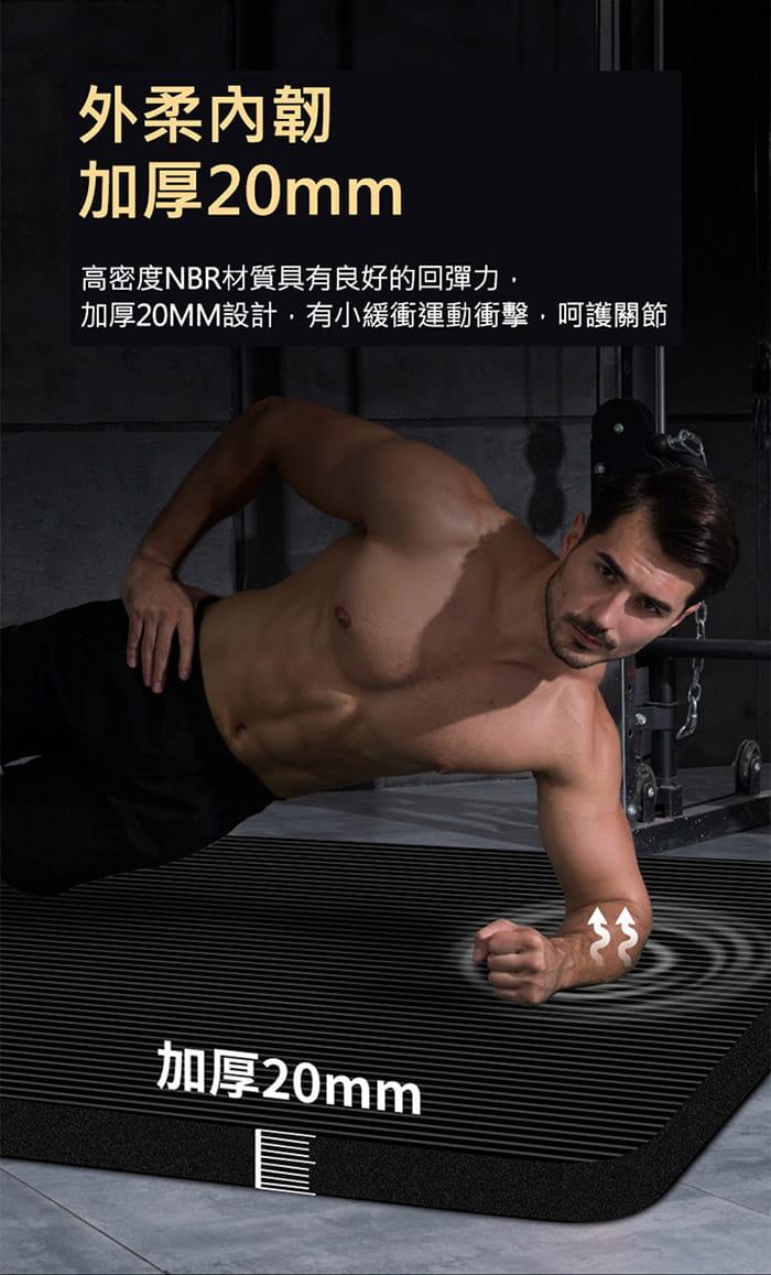 [X-BIKE]加大超厚款 20mm厚 200x80cm 男版瑜珈墊 XFE-YG22 13