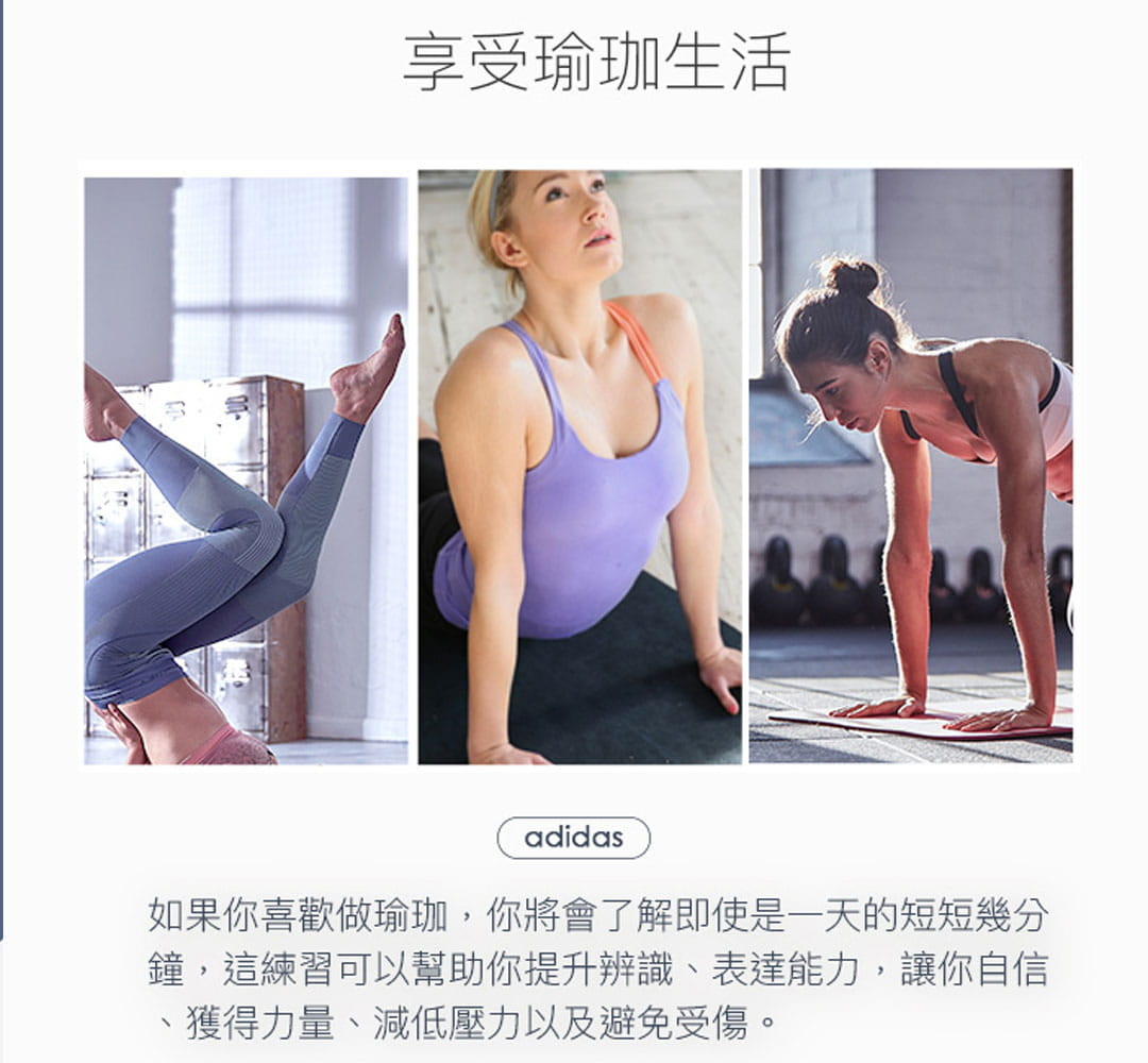 【adidas】輕量波紋瑜珈墊-8mm(共二色) 1