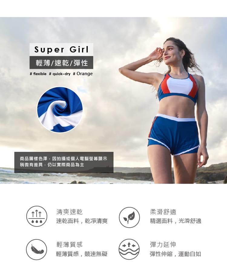 【MARIUM】大女三件式泳裝 - SUPER GIRL 2