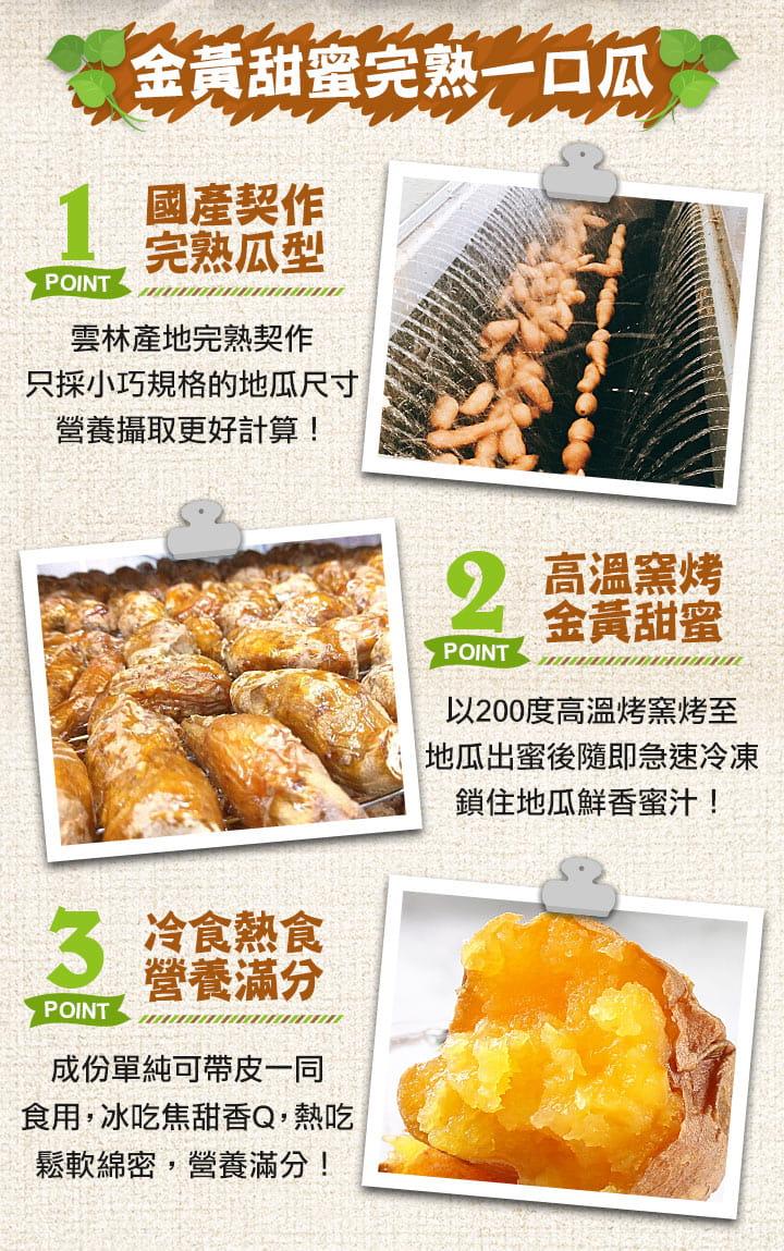 【愛上健康】減脂組合餐  (海鹽雞胸/綜合蔬菜/冰烤地瓜) 9