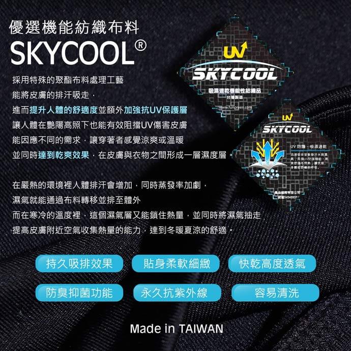 【GIAT】台灣製UV排汗機能壓力褲(撩心網美款) 4