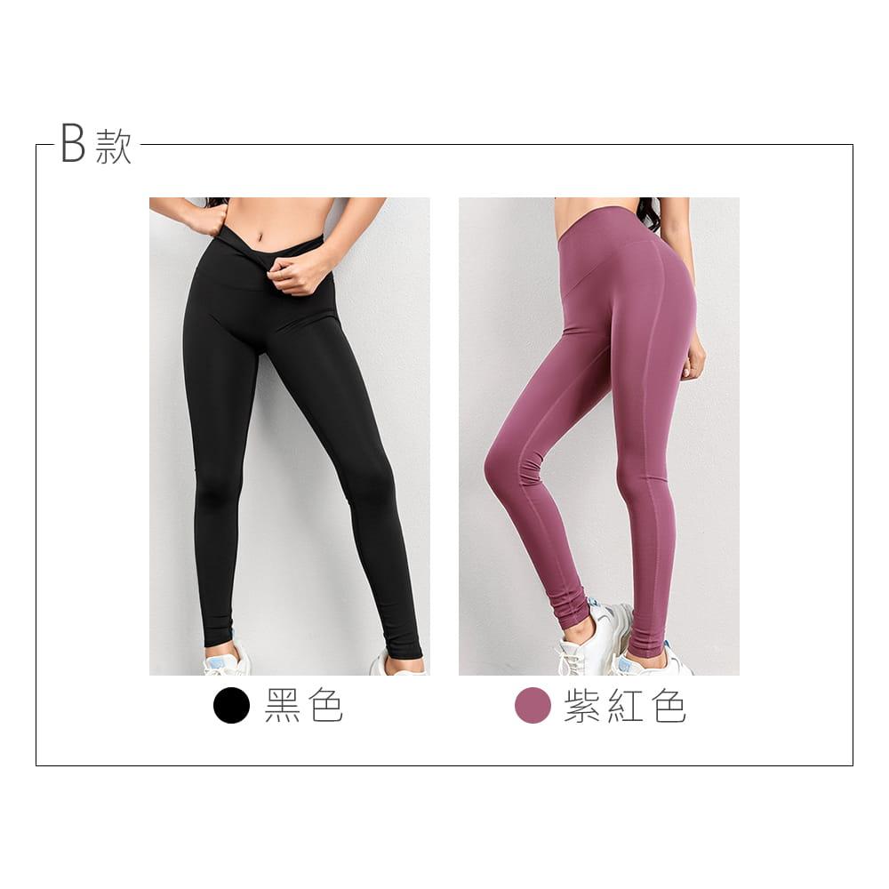 【NEW FORCE】高彈力瑜珈運動緊身褲-多款多色任選 6
