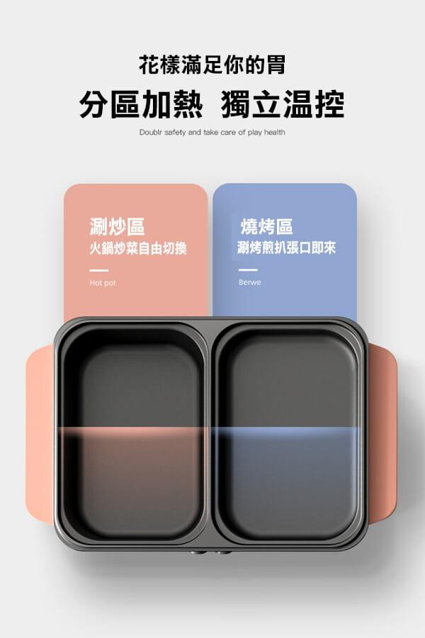 煎烤.火鍋兩用式多功能一體鍋/學生鍋(藍色/粉色任選) 17