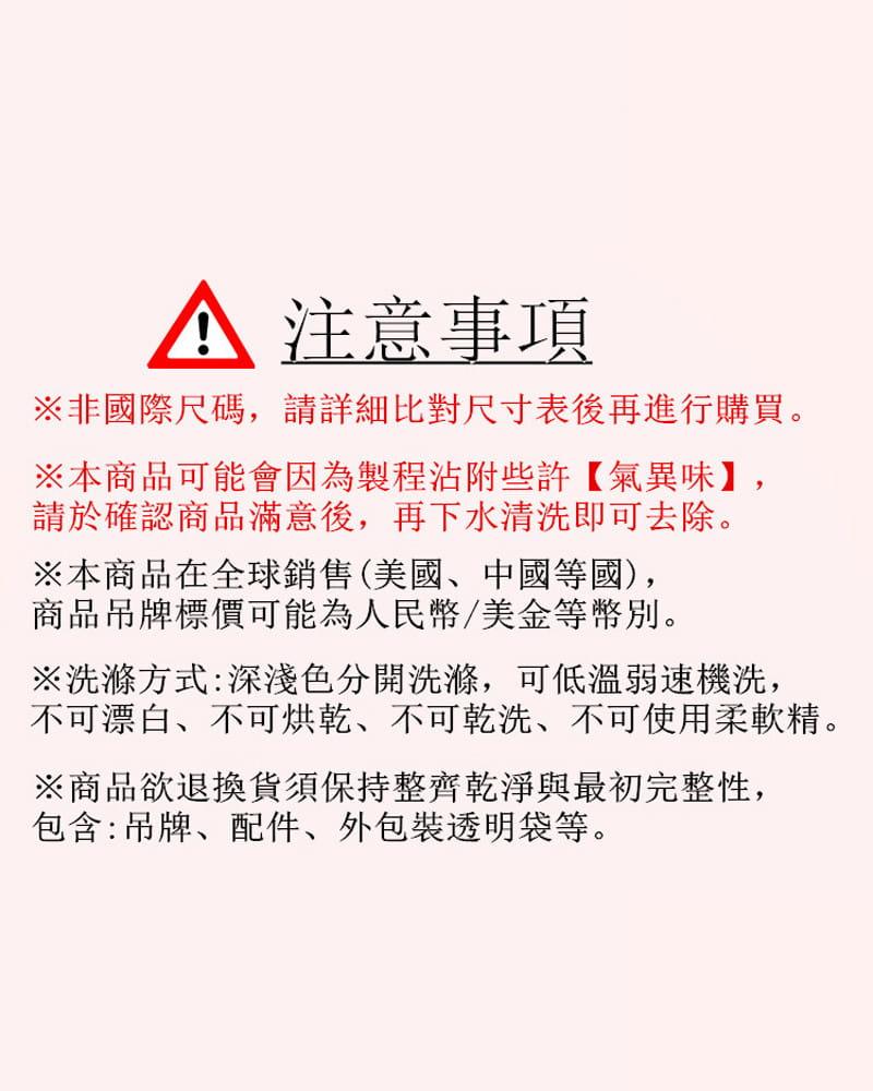 【加絨加厚】拼色防風防水衝鋒褲 戶外機能工作褲【CP16007】 2