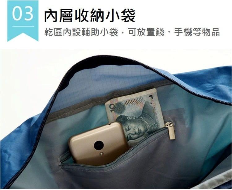 韓版大容量衣物乾濕分離包 鞋子防水收納包 游泳健身運動收納袋【AE16160】 6