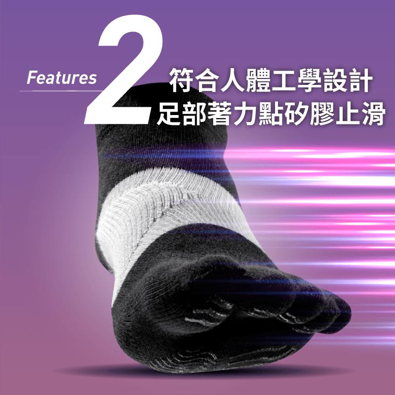 【sNug】極速五趾運動船襪 運動專業用襪 頂級規格 碟煞級止滑 加壓防護 健康除臭 7