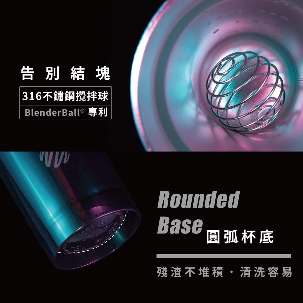 【Blender Bottle】Strada系列-Tritan鎖扣式搖搖杯24oz/710ml(5色) 2