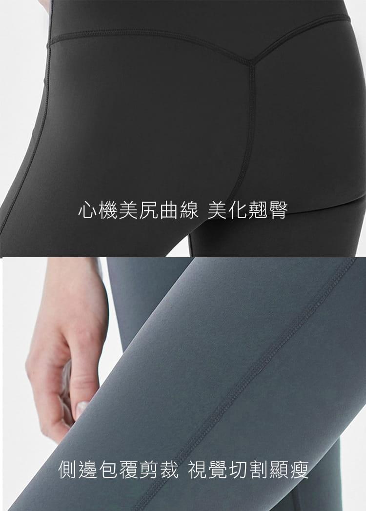 皮拉提斯小喇叭裸感運動褲-2色 10