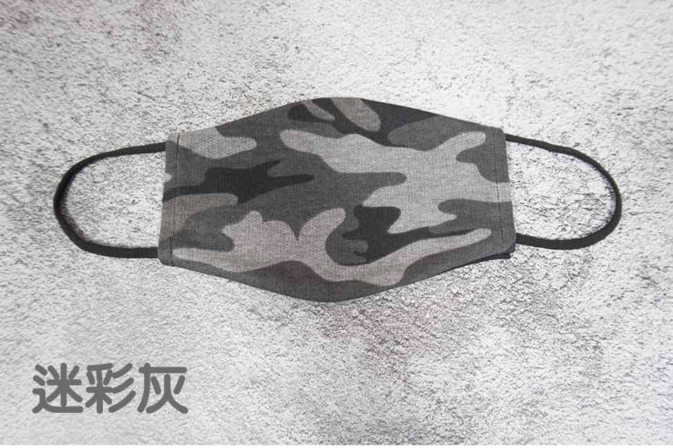 【ELASTI】純棉男士迷彩口罩(買口罩送10片拋棄式濾片) 3