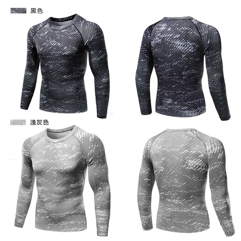 【NEW FORCE】彈力長袖混色速乾排汗衣-2色可選 10