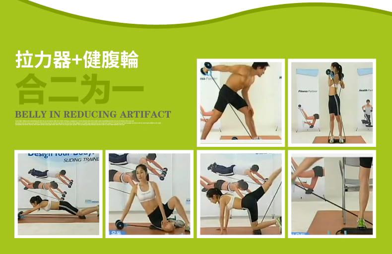 多功能健腹輪 家用腹肌健身滾輪靜音拉力繩減肥鍛煉健身器材 8