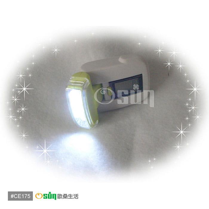 【Osun】多功能3LED手電筒計步器 ( CE175 ) 5