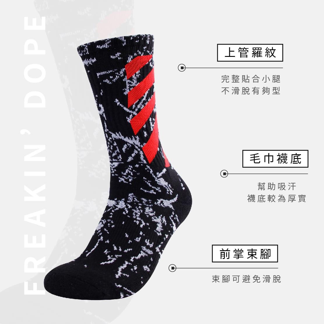 【FAV】ins爆裂紋中筒襪 2