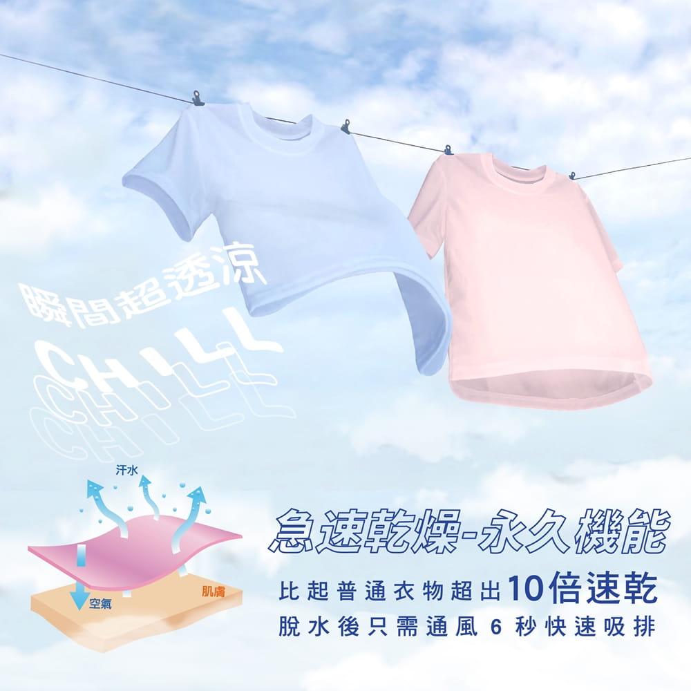 【MI MI LEO】台灣製高透氣涼爽吸排衣-男女適穿 2