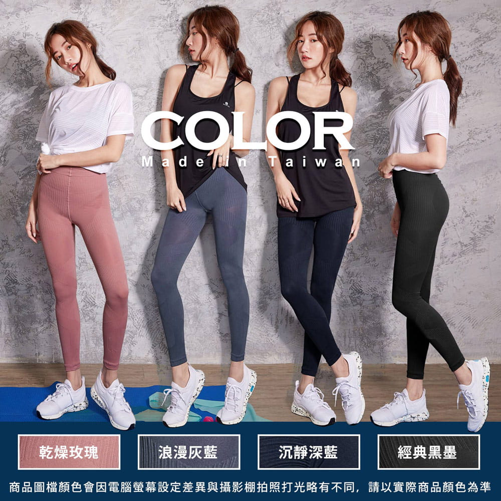 【BeautyFocus】涼感/肌力覺醒顯瘦塑型褲 10
