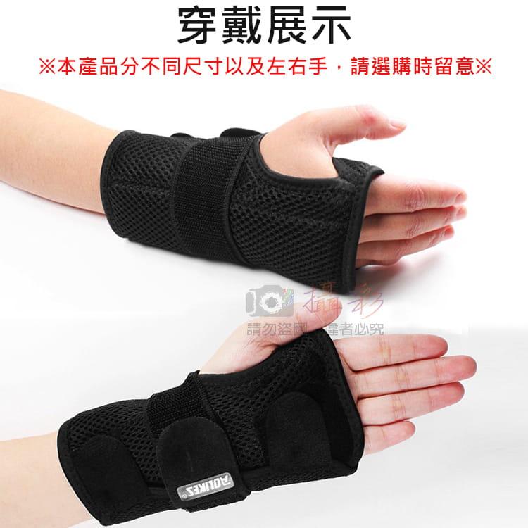 雙金屬板固定護腕(單入) 12
