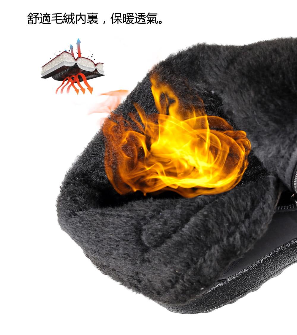 防水保暖防滑厚毛絨雪靴(36-42碼/3色可選) 4