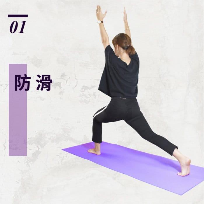 【Treewalker】YOGA MAT 健康瑜珈墊 4