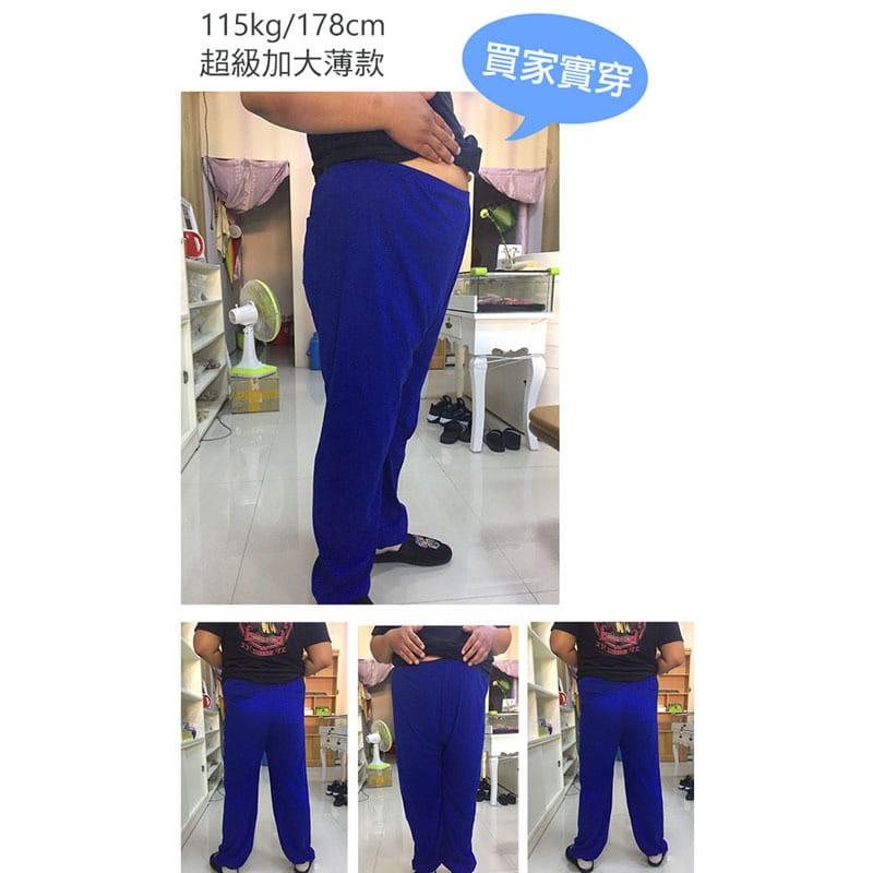 【風澤中孚】大尺碼寬鬆機能運動褲-超大薄款-4色任選 10