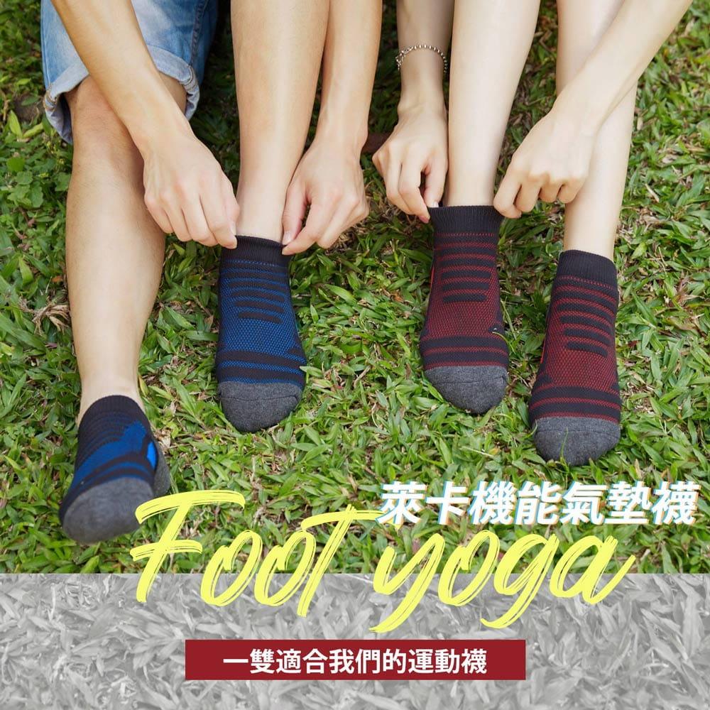 【BeautyFocus】男女適穿專利機能運動襪 2
