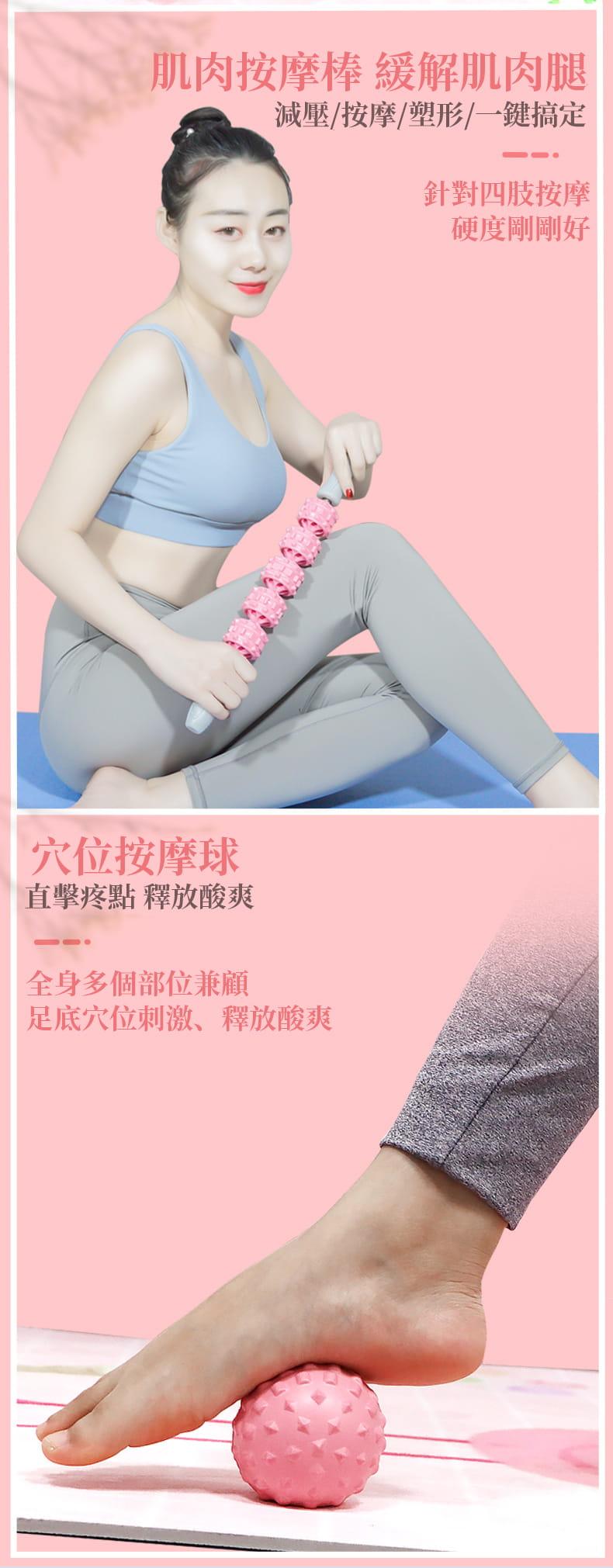 泡沫軸肌肉放松瑜伽柱瘦小腿狼牙棒按摩滾軸部健身器材瑯琊棒滾輪 6