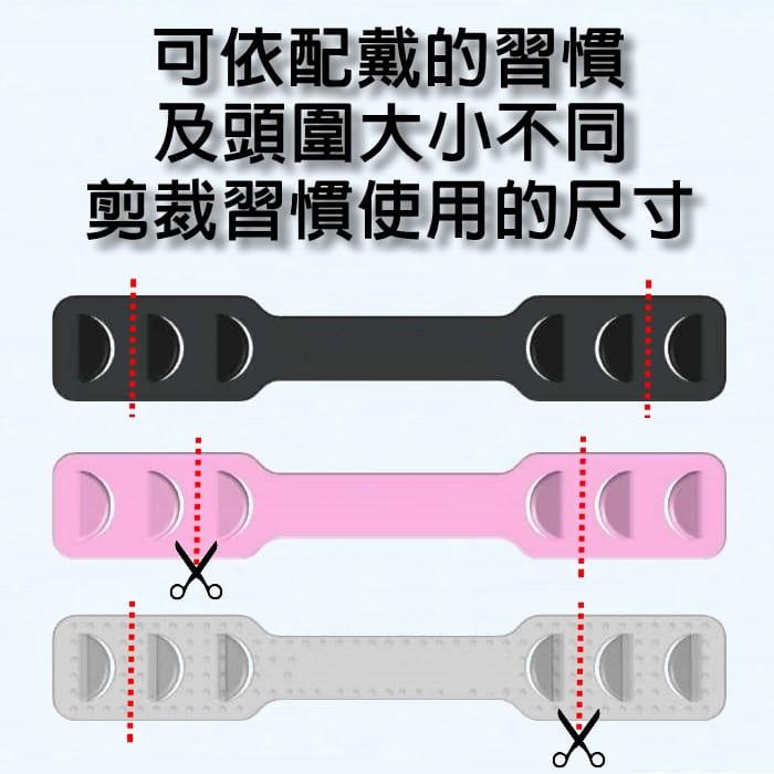 調節式口罩減壓帶 6