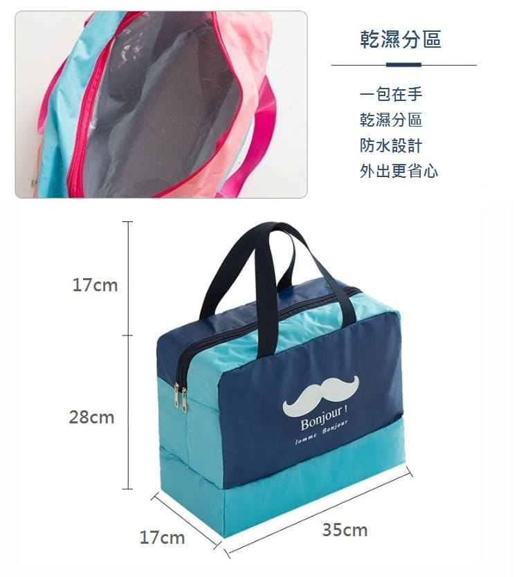 韓版大容量衣物乾濕分離包 鞋子防水收納包 游泳健身運動收納袋【AE16160】 10