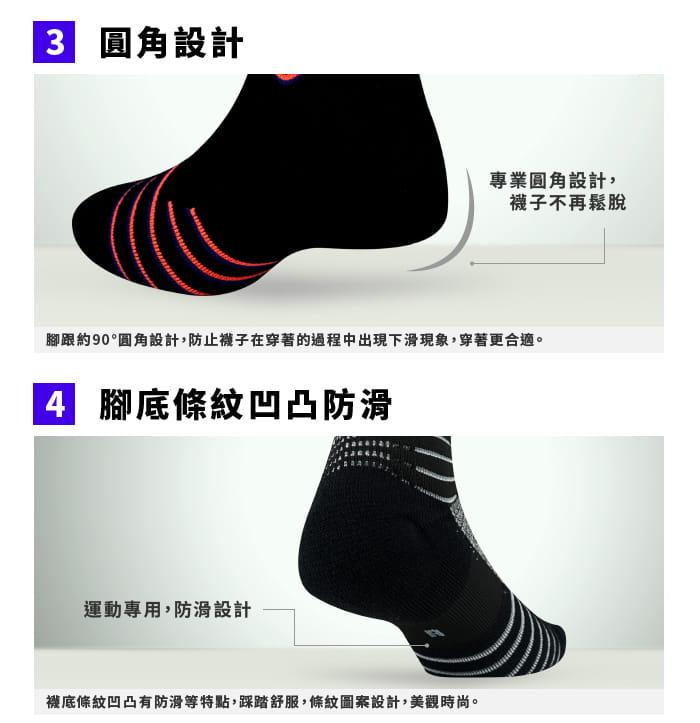 【JORDON】橋登 超強防護 彈力避震 強力排汗 機能襪 6