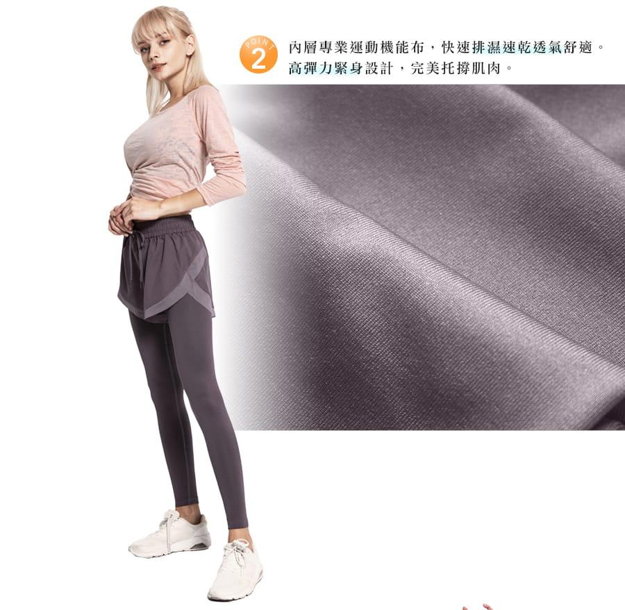 【Un-Sport 高機能】多款任選-異質拼接顯瘦假兩件長褲(瑜伽/健身/路跑) 4