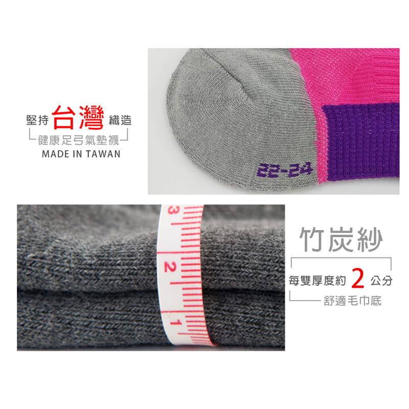 MIT除臭足弓防護機能健康襪 3