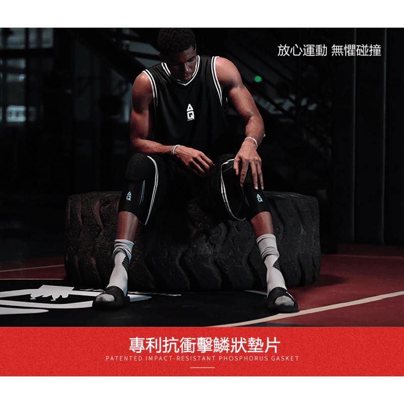 【AQ SUPPORT】AQ籃球抗衝擊強化護膝 4