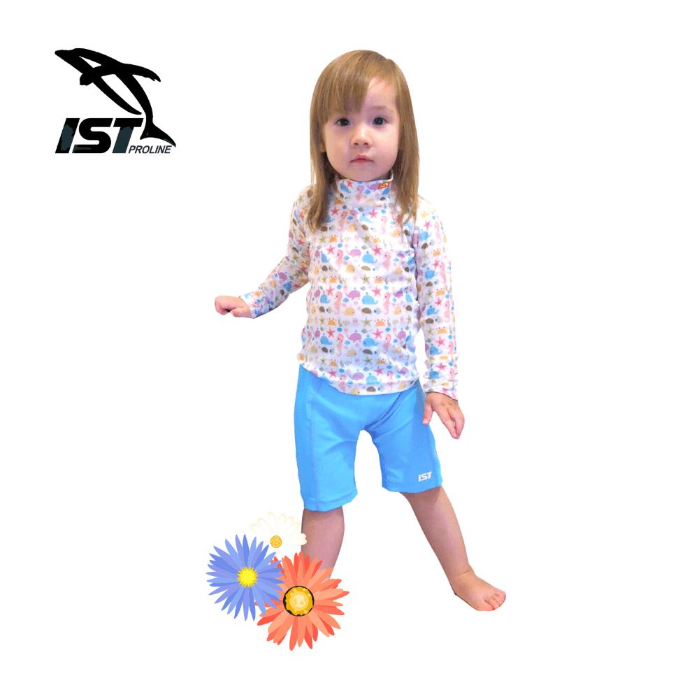 【IST】兒童成套防曬衣 0