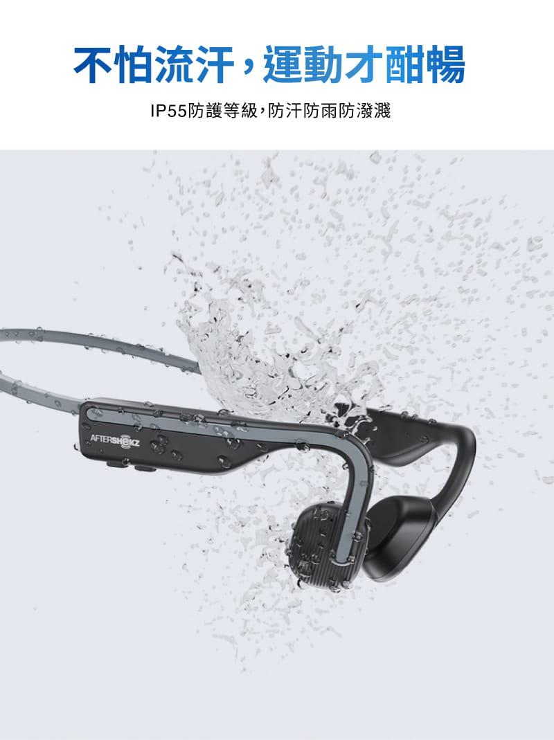 【AFTERSHOKZ】OPENMOVE AS660骨傳導藍牙運動耳機(純真白) 12