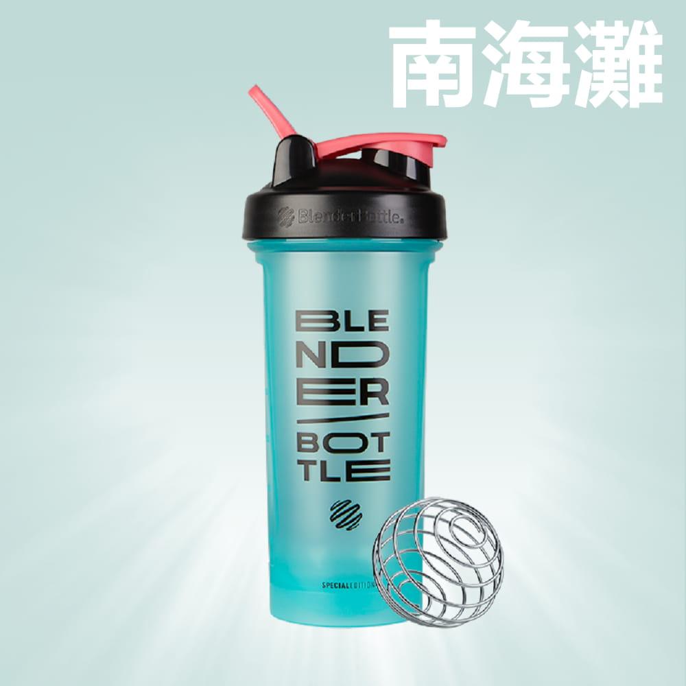 【Blender Bottle】Classic系列|V2|限量搖搖杯|28oz|每月新色更新 16