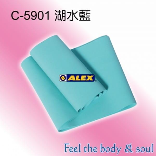 【CAIYI 凱溢】台灣製造 ALEX C-59 新式彈力帶-水藍/紫(只) 1