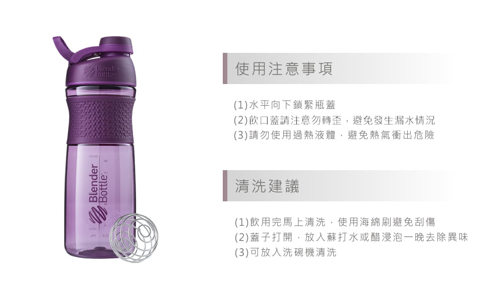 【Blender Bottle】SportMixer系列|新款曲線透亮搖搖杯|28oz|5色 8